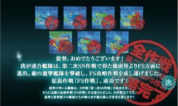 2015夏イベント完走.jpg